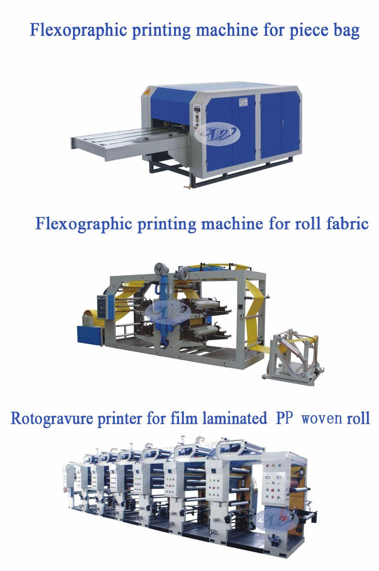 pp pe woven bag sack completely production line