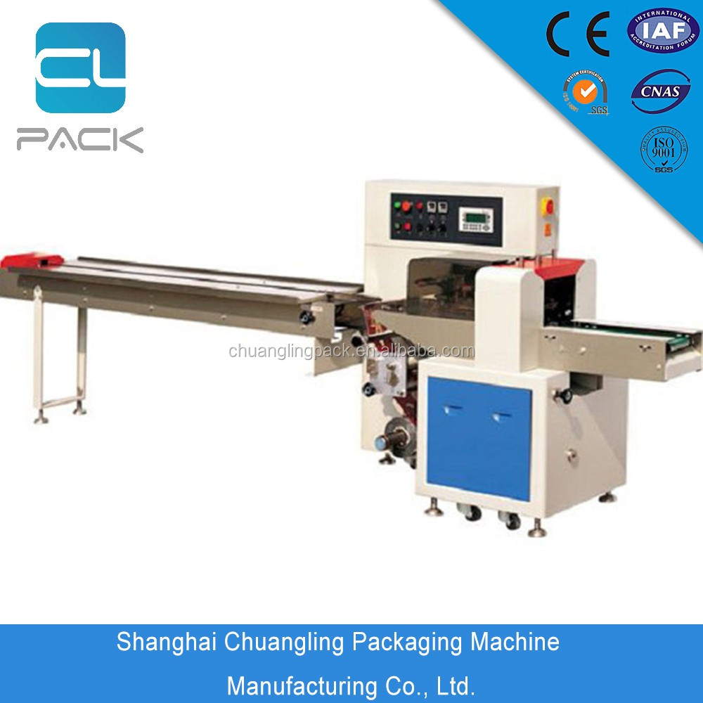 China Sale High Speed Automatic Granule Food Potato Chips Weighing Packaging Machine Price