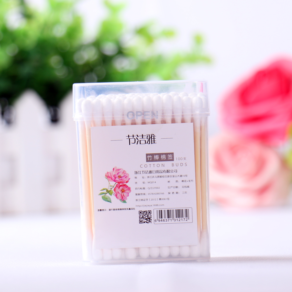 Medical sterile bamboo tampons cotton swabs