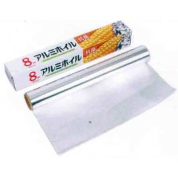 foil products supplier same quality 9-20mic 250mm width different catering household aluminum foil in roll yysmallcap