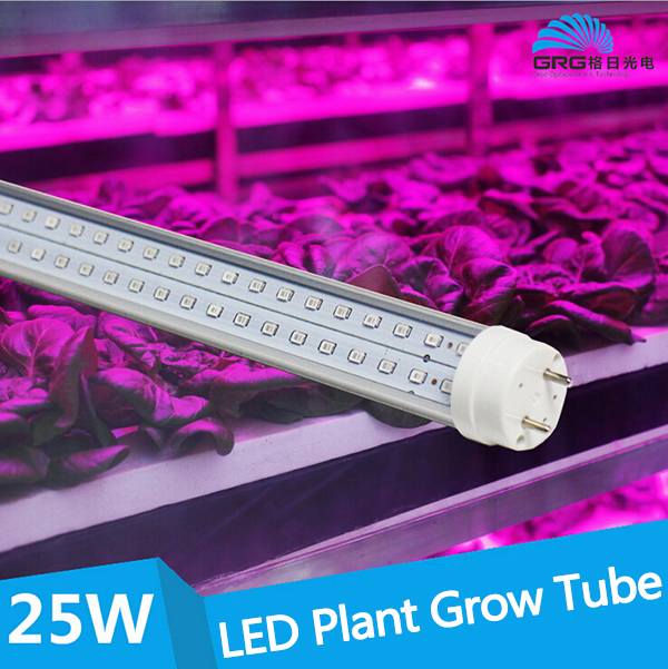 2016 Full spectrum 23W 4FT T8 led grow tube light with double lines led