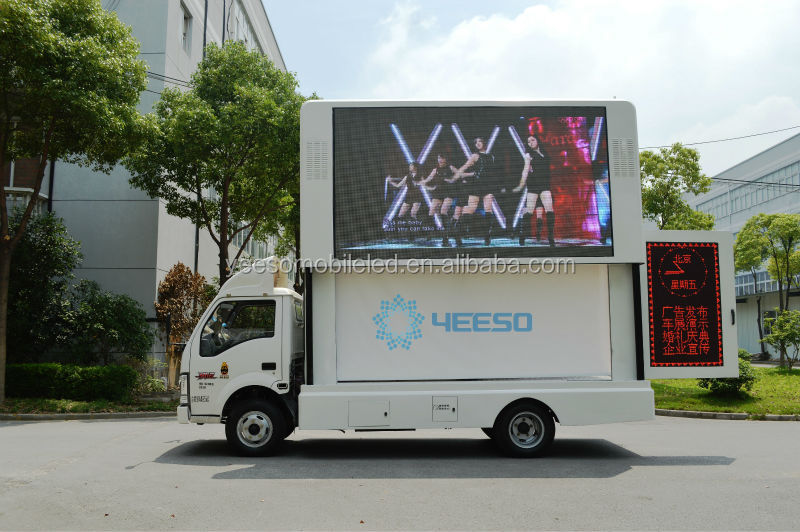 V6, mobile truck with mini truck chassis for outdoor advertising