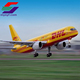 DHL international shipping express service from China to Egypt