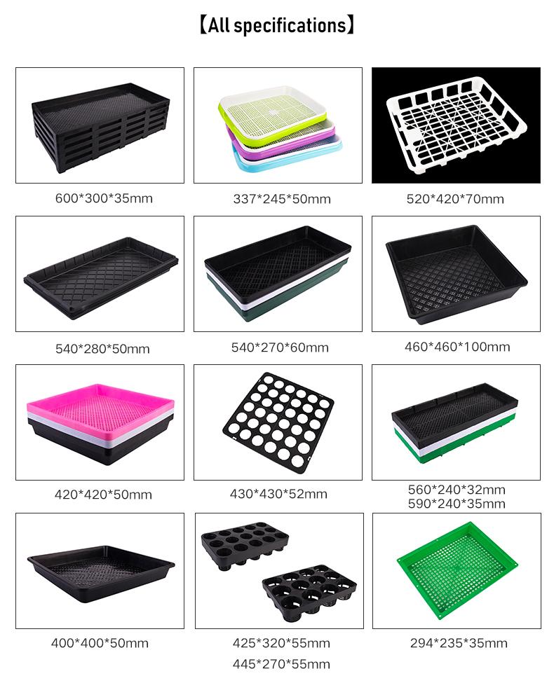 590*240*35mm 블랙 모종 트레이 공장 도매 고품질 최고의 가격 종자 트레이 빠른 배달 중국
