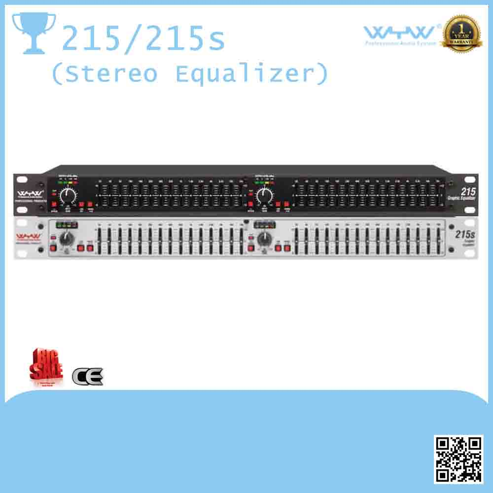 2016 new stereo equalizer 215/215s