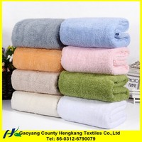 New design china dobby luxury thick egyption cotton bath towel kids