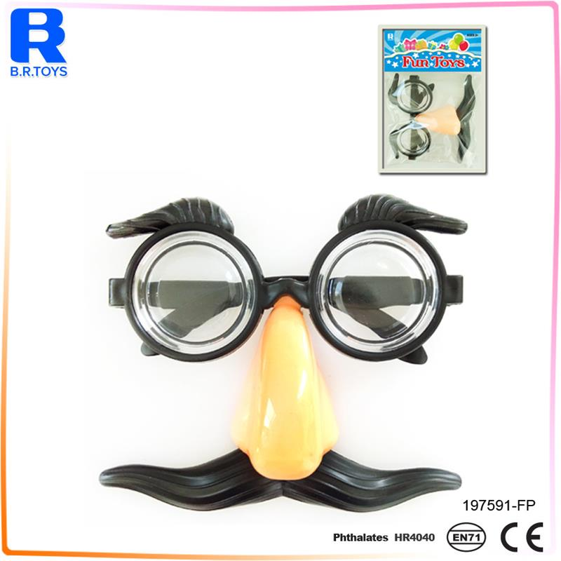 Fake Nose Eyebrow Mustache Clown Fancy Dress up Costume Props Fun Party Favor Glasses