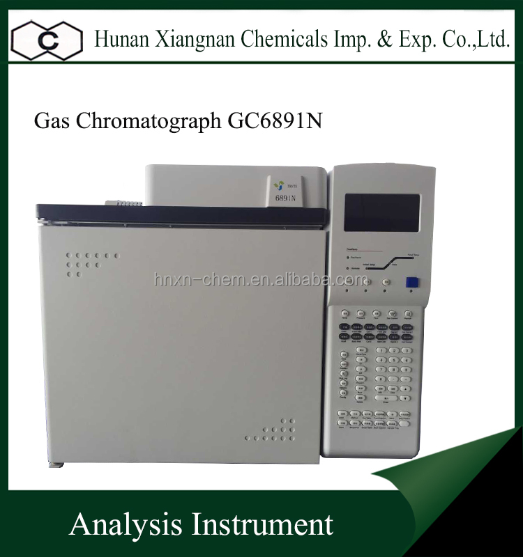 GC instrument/GAS analysis instrument