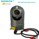 AHD 2MP 20X 1080P IP66 Anti-shock roof mount car ptz camera