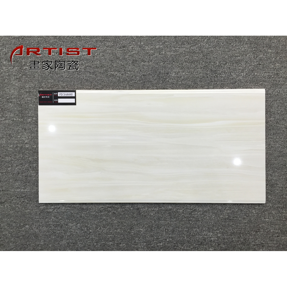 Digital Wall Tiles, Digital Wall Tiles Suppliers and Manufacturers ...
