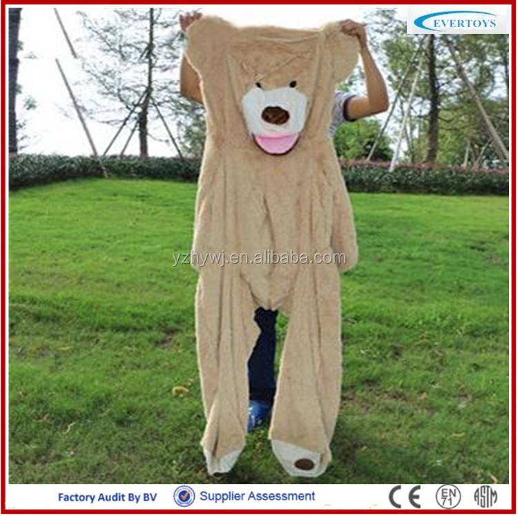 cheap custom plush toy unstuffed animal skin big teddy bear skin 200cm