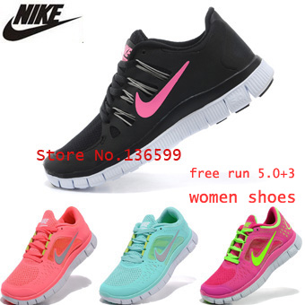 Nike Shoes For Women 2016 Price