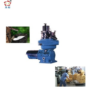 Industrial centrifuge price for latex rubber centrifuge separator