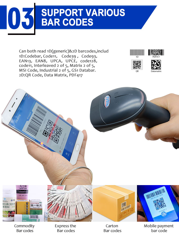 Qr Code Scanner, Data Matrix,PDF417 Wired Handheld 2D Barcode Scanner Online