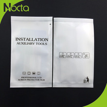 Professional Installation accessories cleaning kit for screen protector