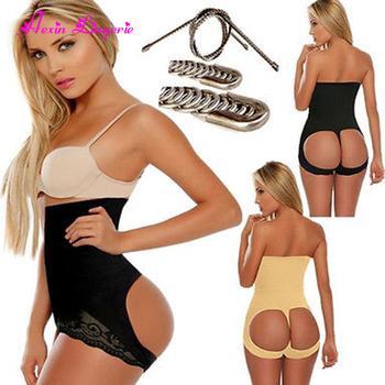Plus Size Colombian Booty Enhancer Butt Lifter Shapewear