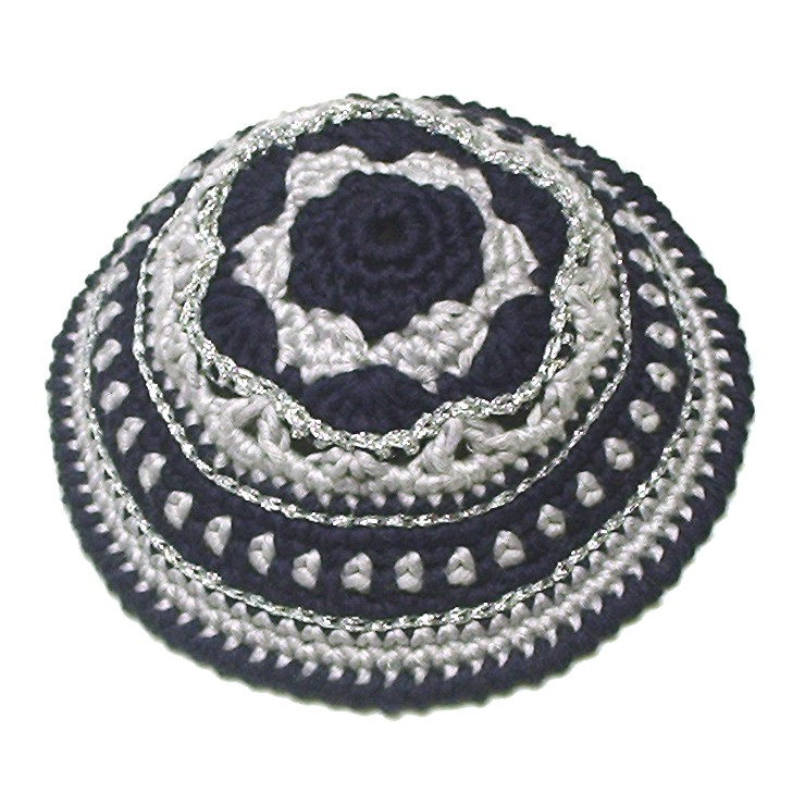 Custom Embroidery Logo Knit Jewish Kippah Wholesale Kippah Crochet - Buy Kipp...