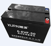 XUPAI 12V 50Ah 6-EVF-50 (3hr) electric rickshaw battery