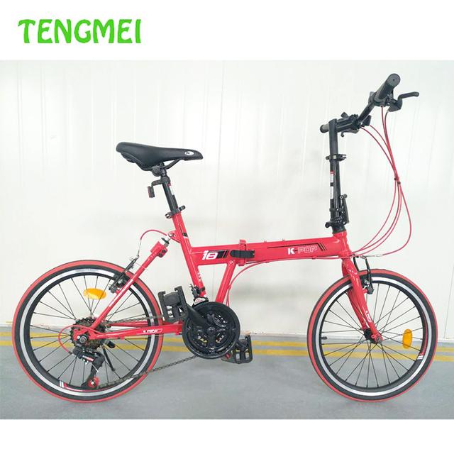 Cheap small wheel jaunty folding bike bicycle made in China