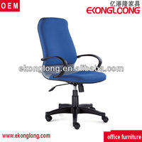 high back swivel fabric cloth stacking executive chair