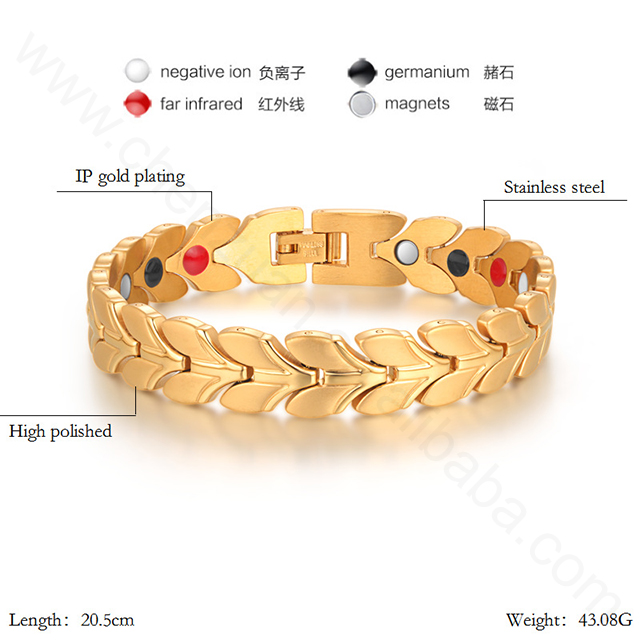 Men's high-quality gold-plated stainless steel jewelry, new magnetic health bracelet