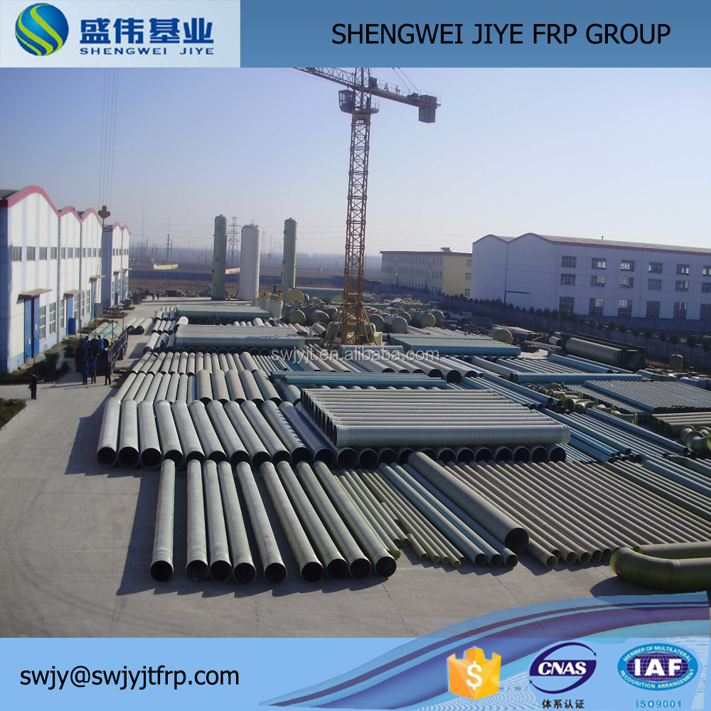 China Pipe Of Fiberglass, China Pipe Of Fiberglass
