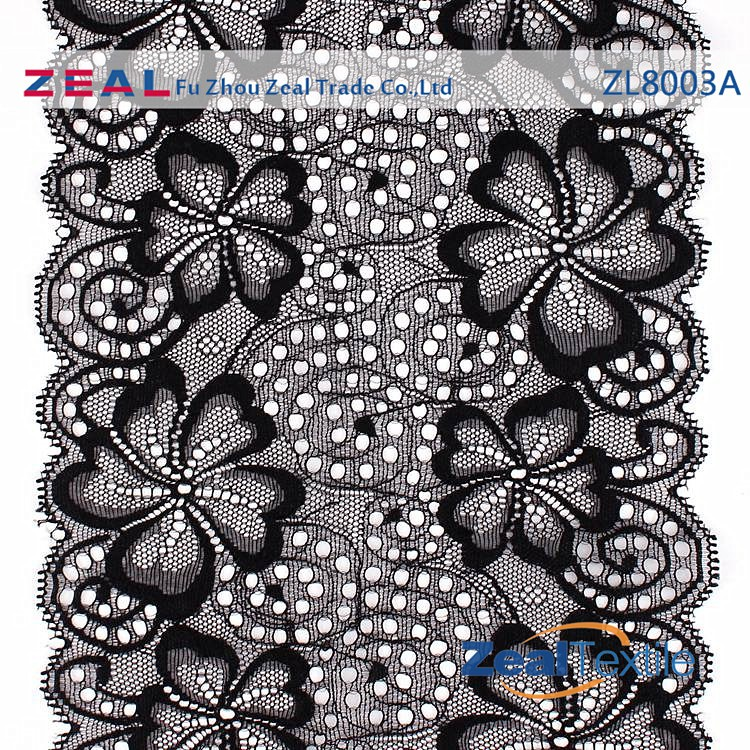 New design cord lace/net lace fabric High quality swiss voile lace in switzerland
