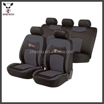 High Quality Elegant Car Seat Cover Design For Car