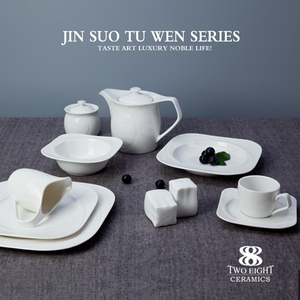 2017 China Style Unique Design Fine Bone China Chinese Dinner Set / Exclusive Porcelain Dinnerware