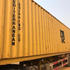 Ship container ISO standard for sale good price
