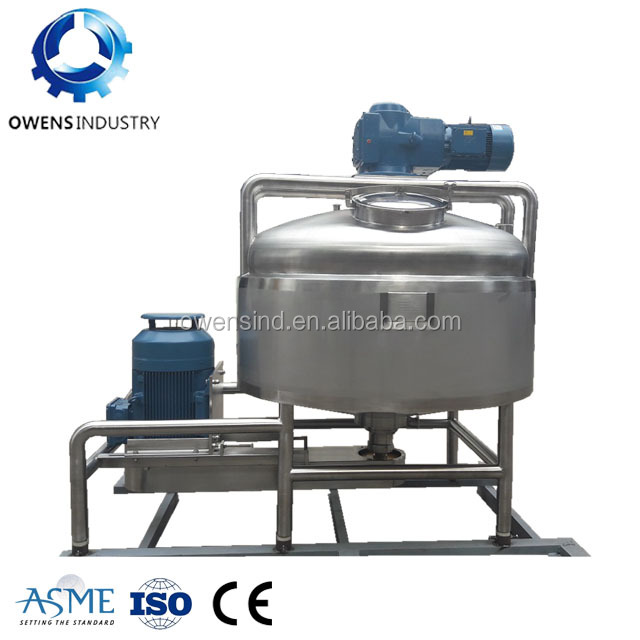 ASME 300 gallon Stainless steel (high) 저 (speed 유화 mixing 기계, 진공 믹서 균질
