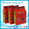 Custom chinese dates packing aluminium foil flat bottom bag