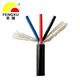 High Quality Pvc Shield Copper Strand Flexible Electric Wire Hose And House Wiring Electrical Cable