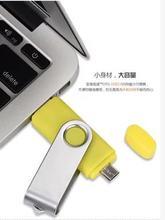 100% real capacity  hot selling OTG USB flash drive 4GB 8GB 16GB 32GB 64GB can print logo  USB Flash 2.0 Memory Drive Stick S245