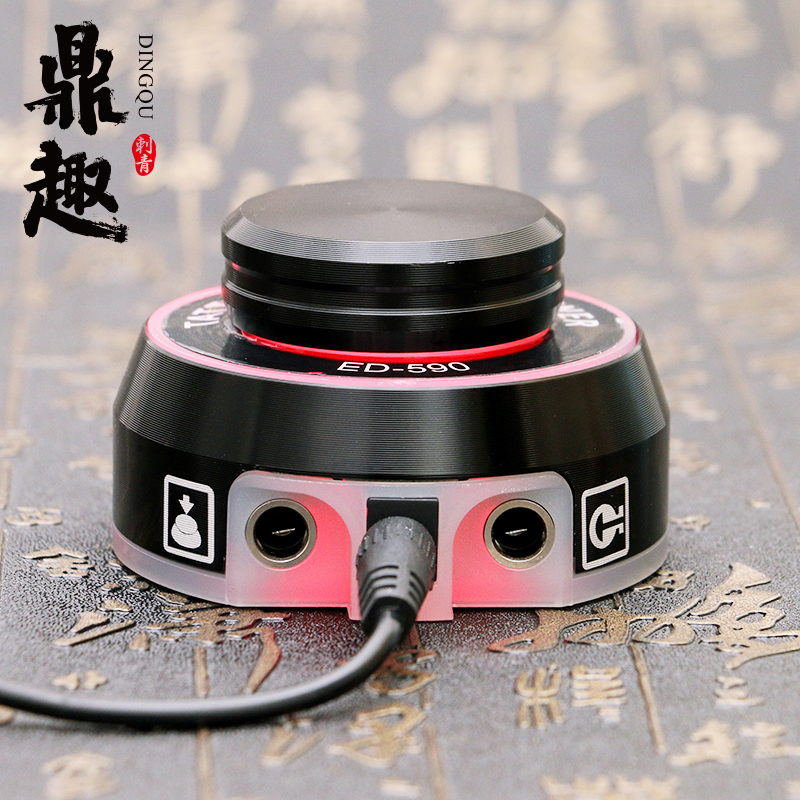 AI-Aiheogae TPS205 Hot Color Changing Cylinder Electric Tattoo Power Supply