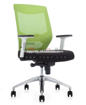China Manufacturer Modern Green Lane Furniture Office Chair With Folding Back