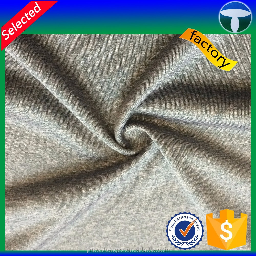 Cationic polyester grey melange single jersey shoe cover fabric wholesale