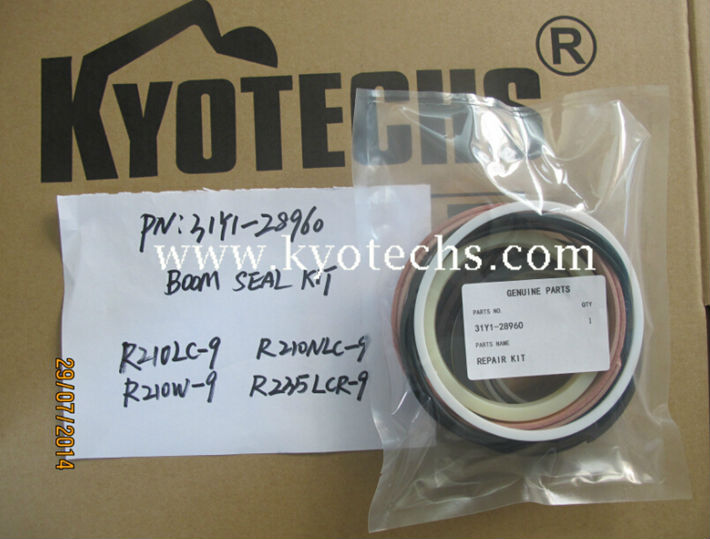 BOOM SEAL KIT FOR 31Y1-28960 R210LC-9 R210NLC-9 R210W-9 R235LCR-9