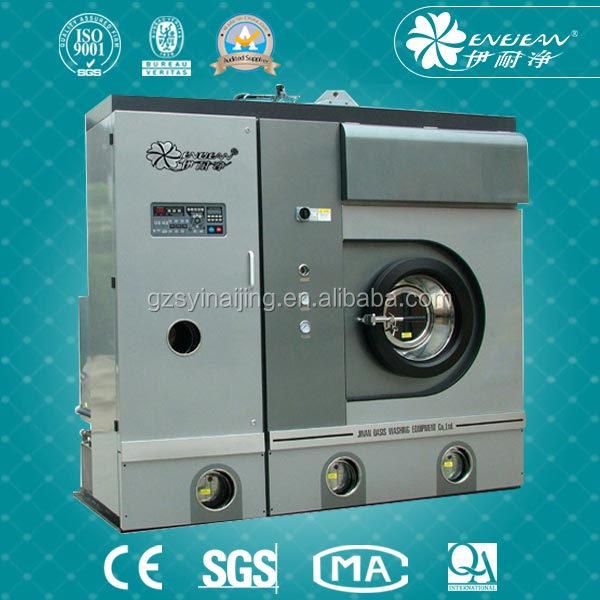 hotel heavy duty fully-automatic dry cleaning machine equipment