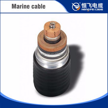 Contemporary Classical copper conductor marine cable price