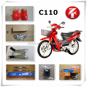 professional supplier C110 motorcycle spare parts from China