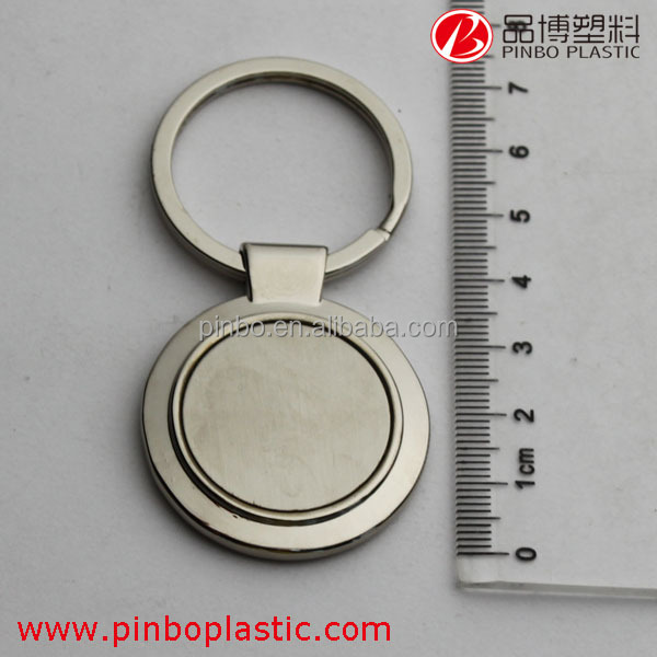 die shape metal keychain,hot sale promotional round keychain custom metal keychain ring