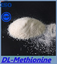 99% dl-methionine feed grade price is competitive