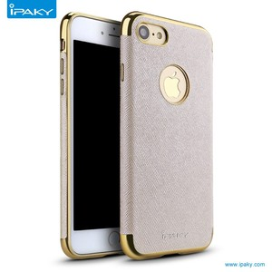 New arrive ipaky PU leather+PC mobiles cover for iphone 7 leather case