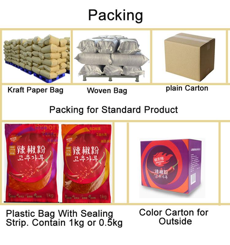 Chinois poudre de paprika fabricant approvisionnement usine prix qualité alimentaire paprika sec granule