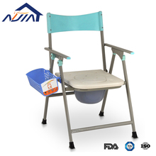 Bath Folding Adjustable Commode Chair for Elderly Childern Pregnant women--CE FDA approved