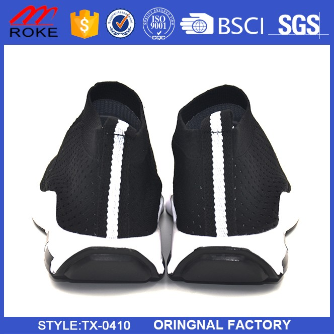 Men woven brethable soft upper leisure shoes factory cheap walking shoes