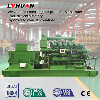 d58b90d59 CE ISO high quality inexpensive price small gas turbine generator power  generator natural gas steam engine