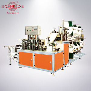 Automatic Nonwoven Folding Face Mask Making Machine,Automatic 3D dust proof mask machine