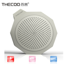 download free mp3 songs portable mini speaker subwoofer